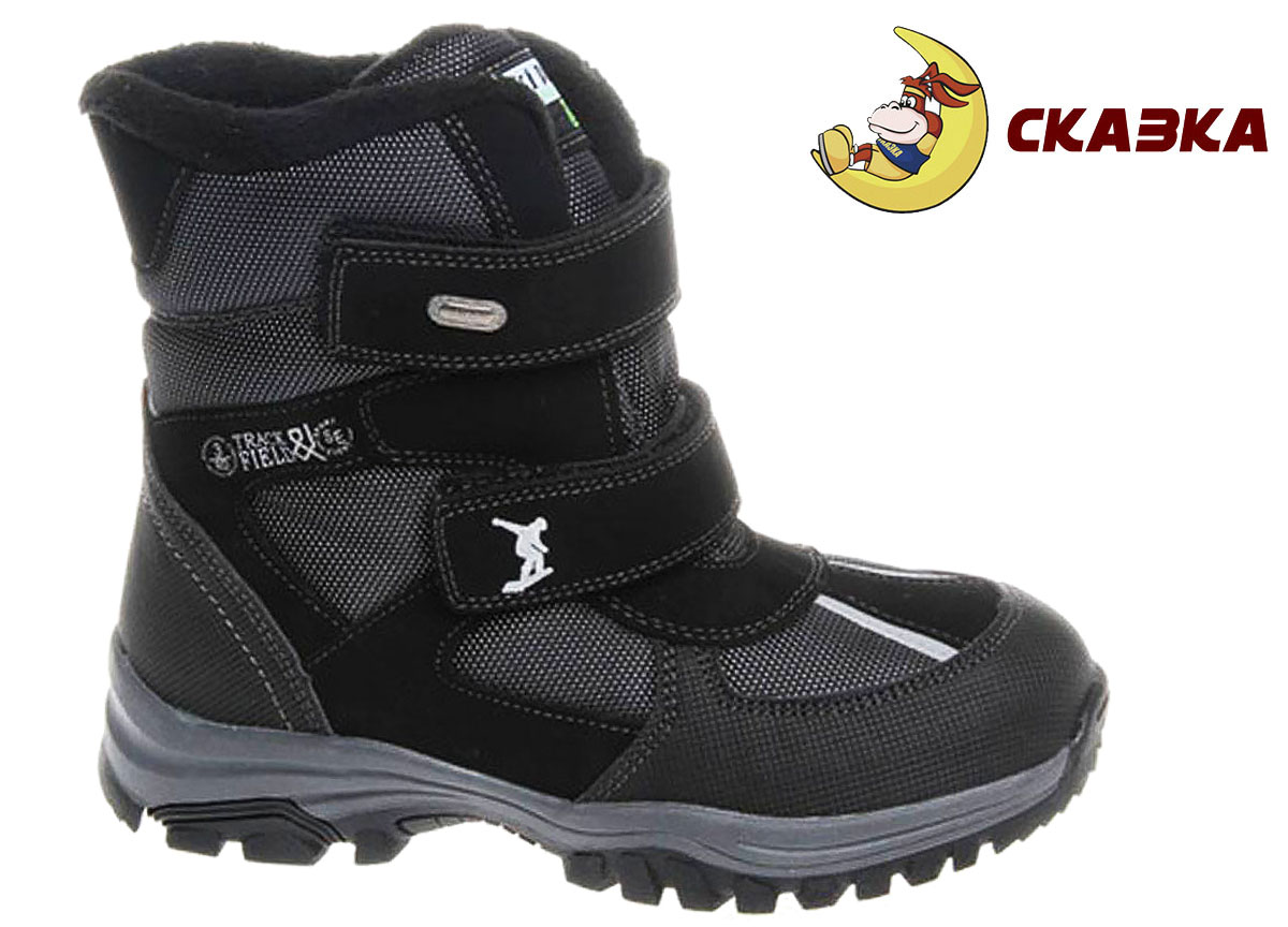 Детская зимняя обувь оптом от торговой марки «Weestep»