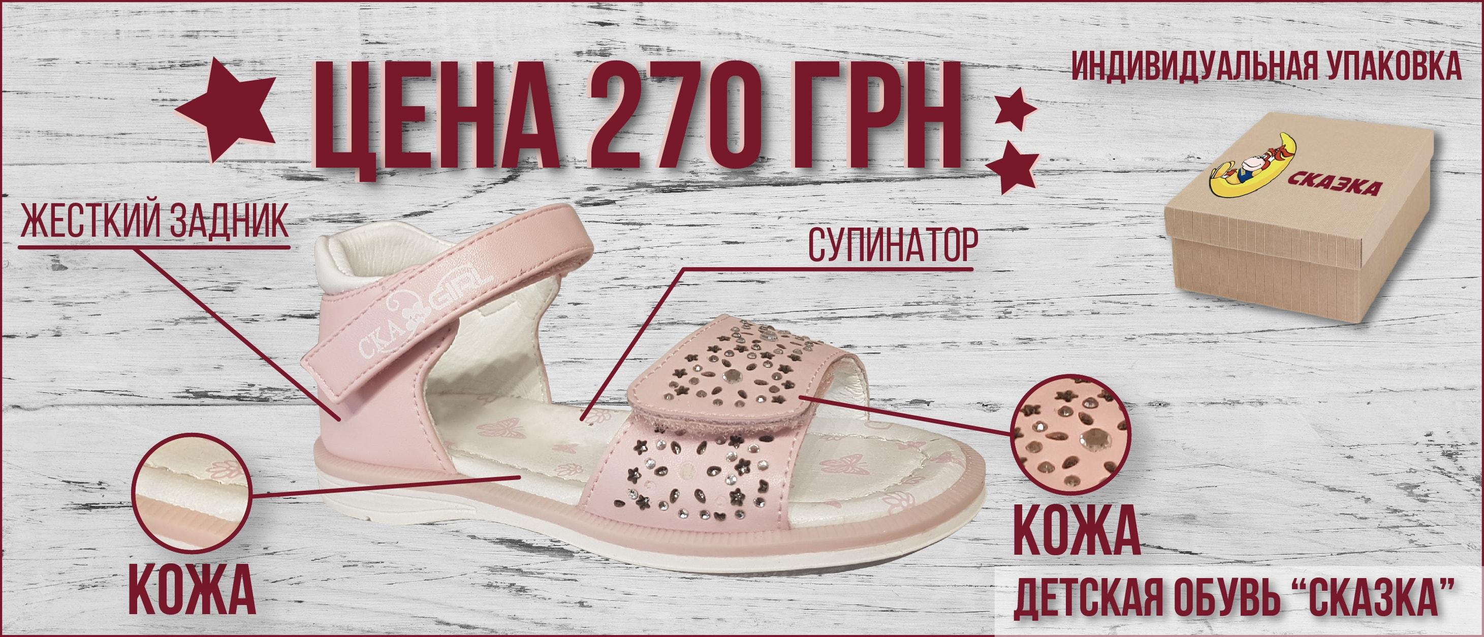 Кожаная детская обувь оптом Weestep