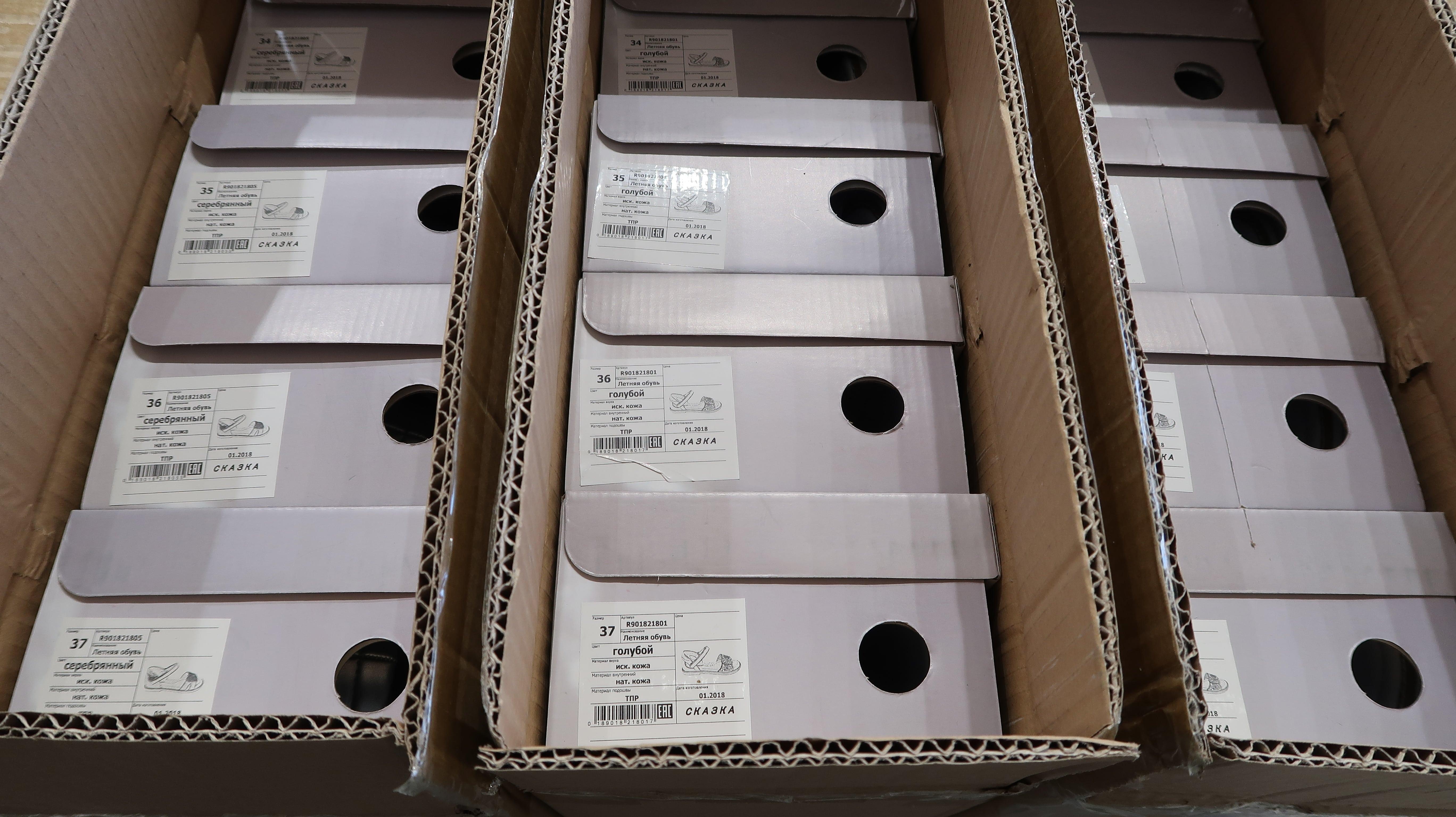 Коробка дитячого взуття оптом