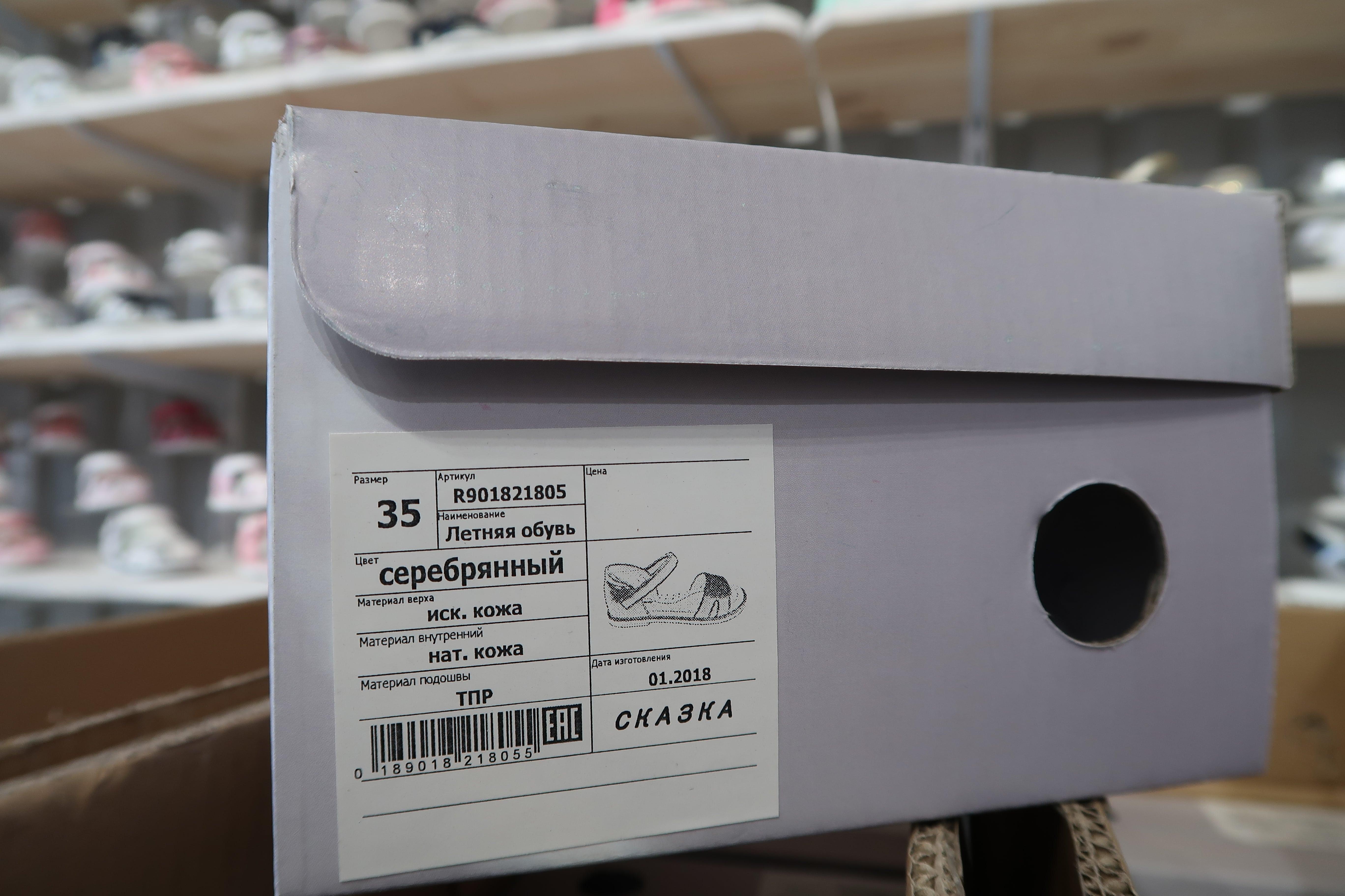 Коробка дитячого взуття Weestep