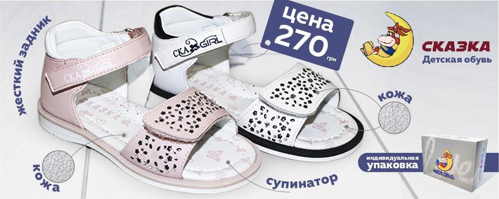 Детская обувь оптом ТМ Weestep