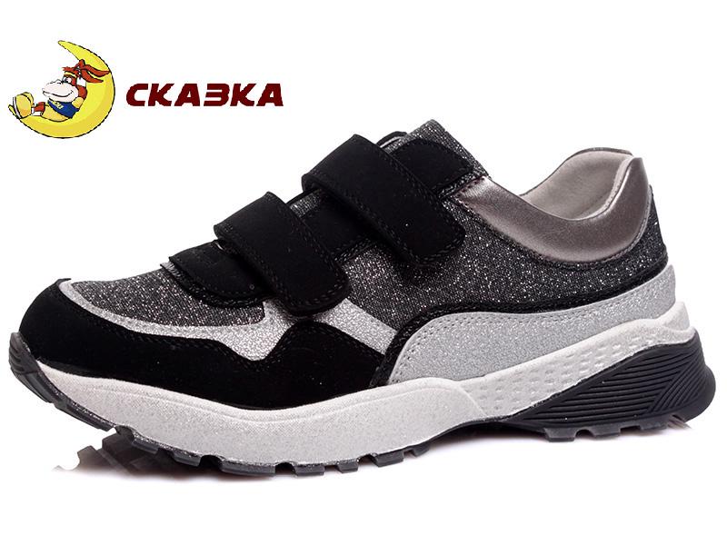 Обувь для школы Weestep