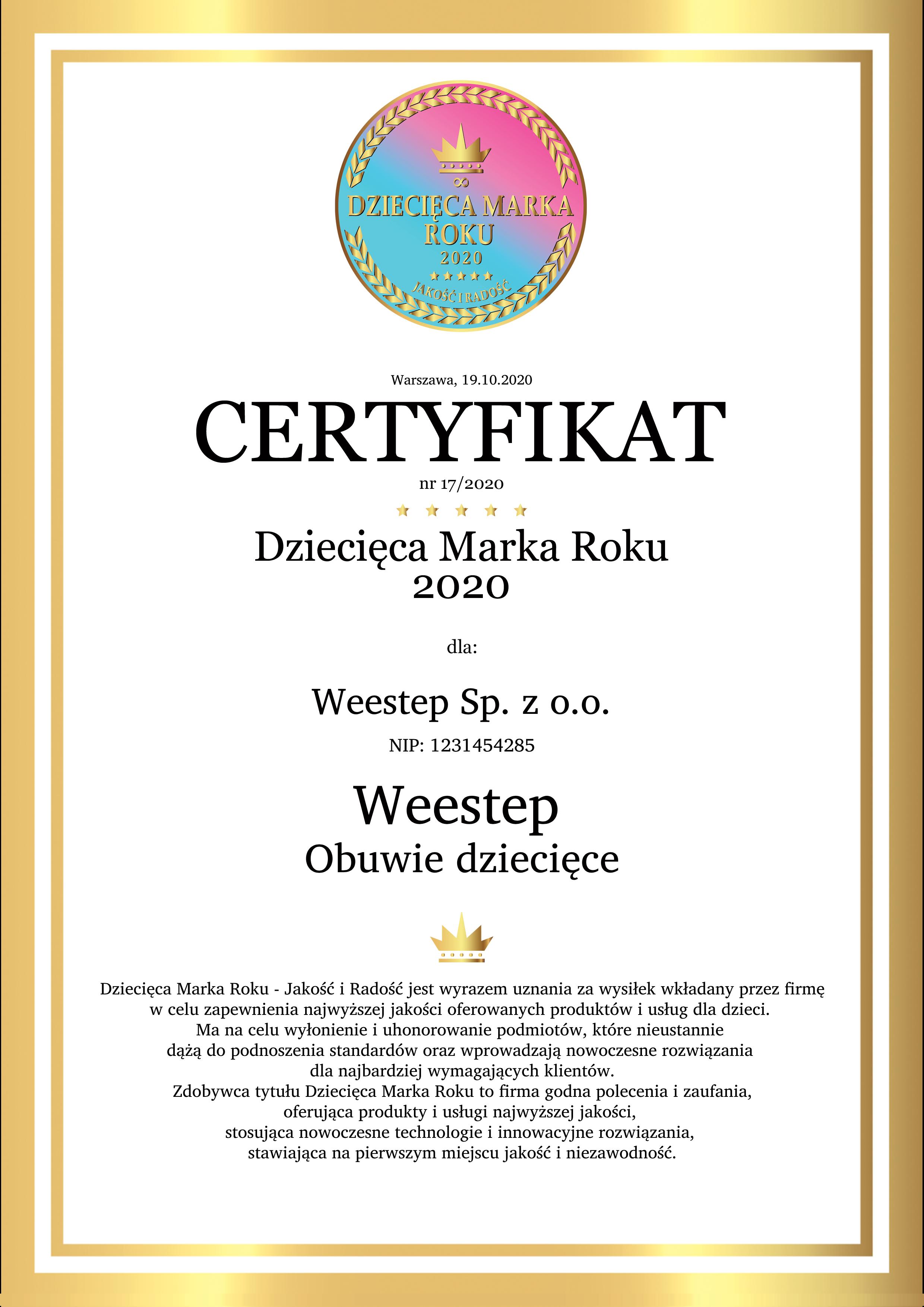 Сертифікат Weestep
