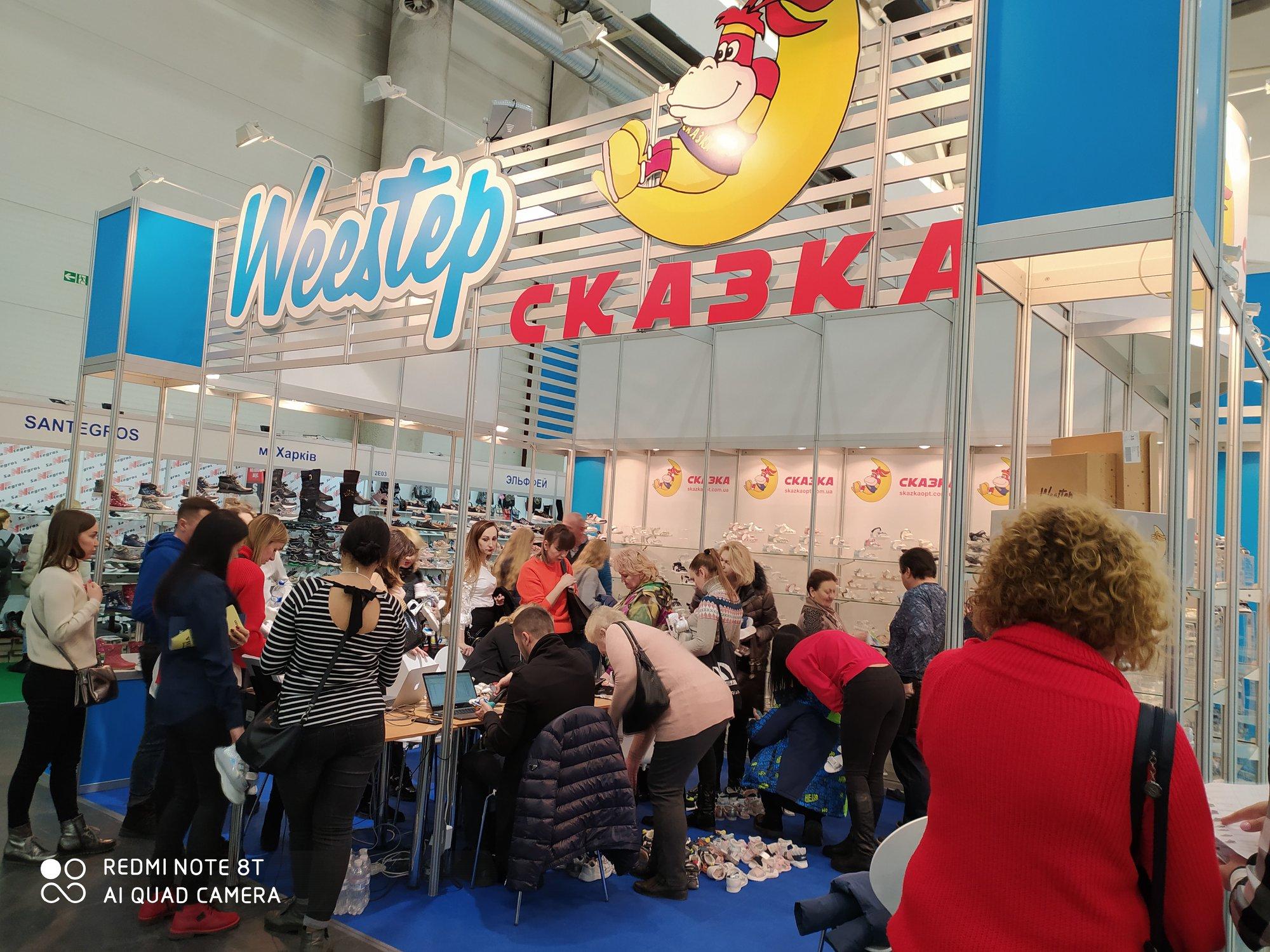 Обувь Weestep и СWeestep в Украине оптом