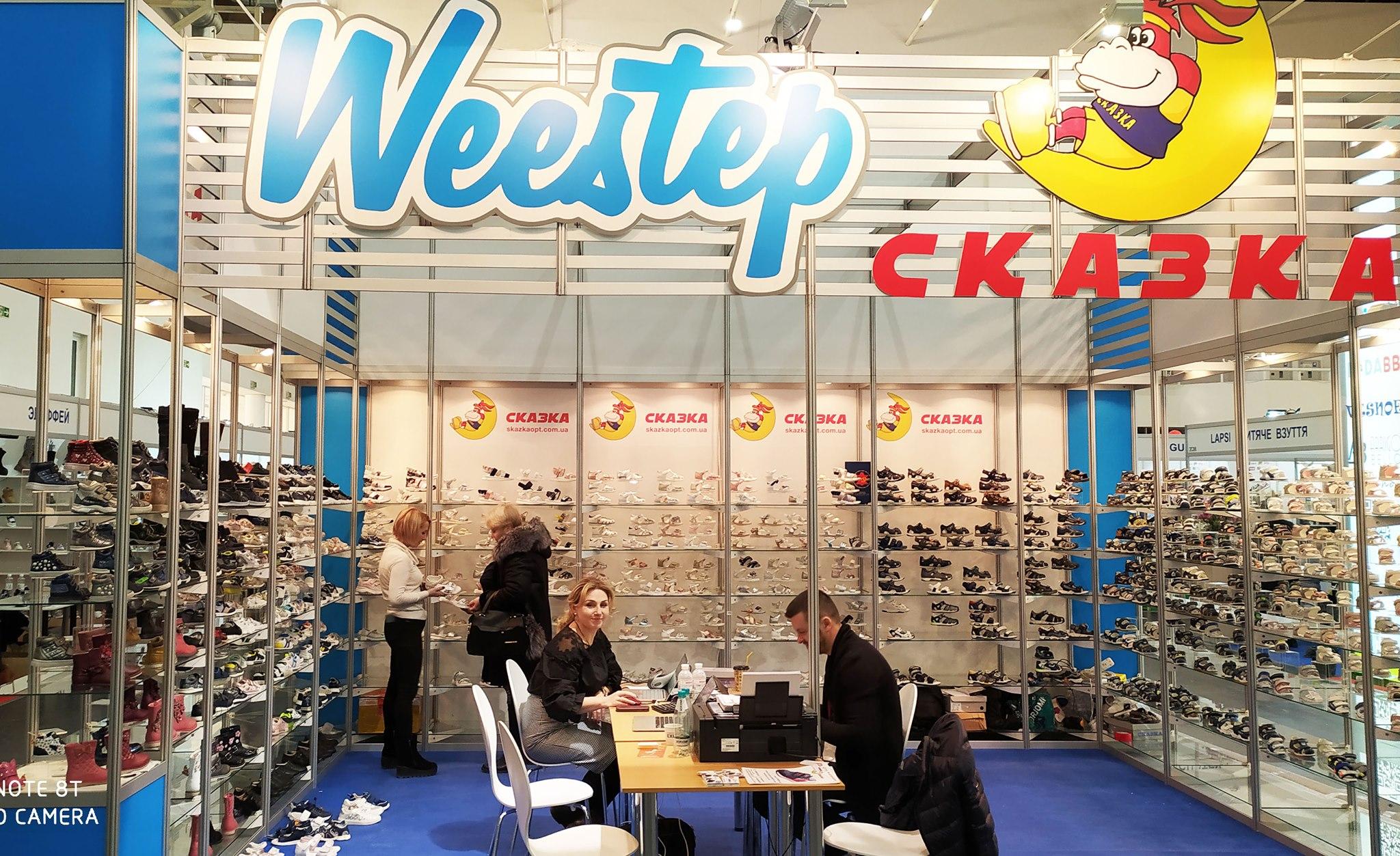Дешевая детская обувь оптом от производителя