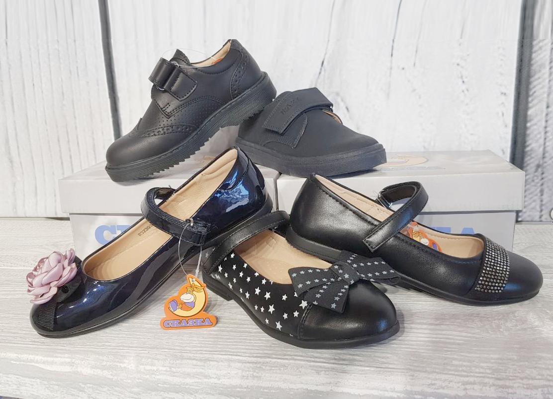 Детская обувь оптом Weestep