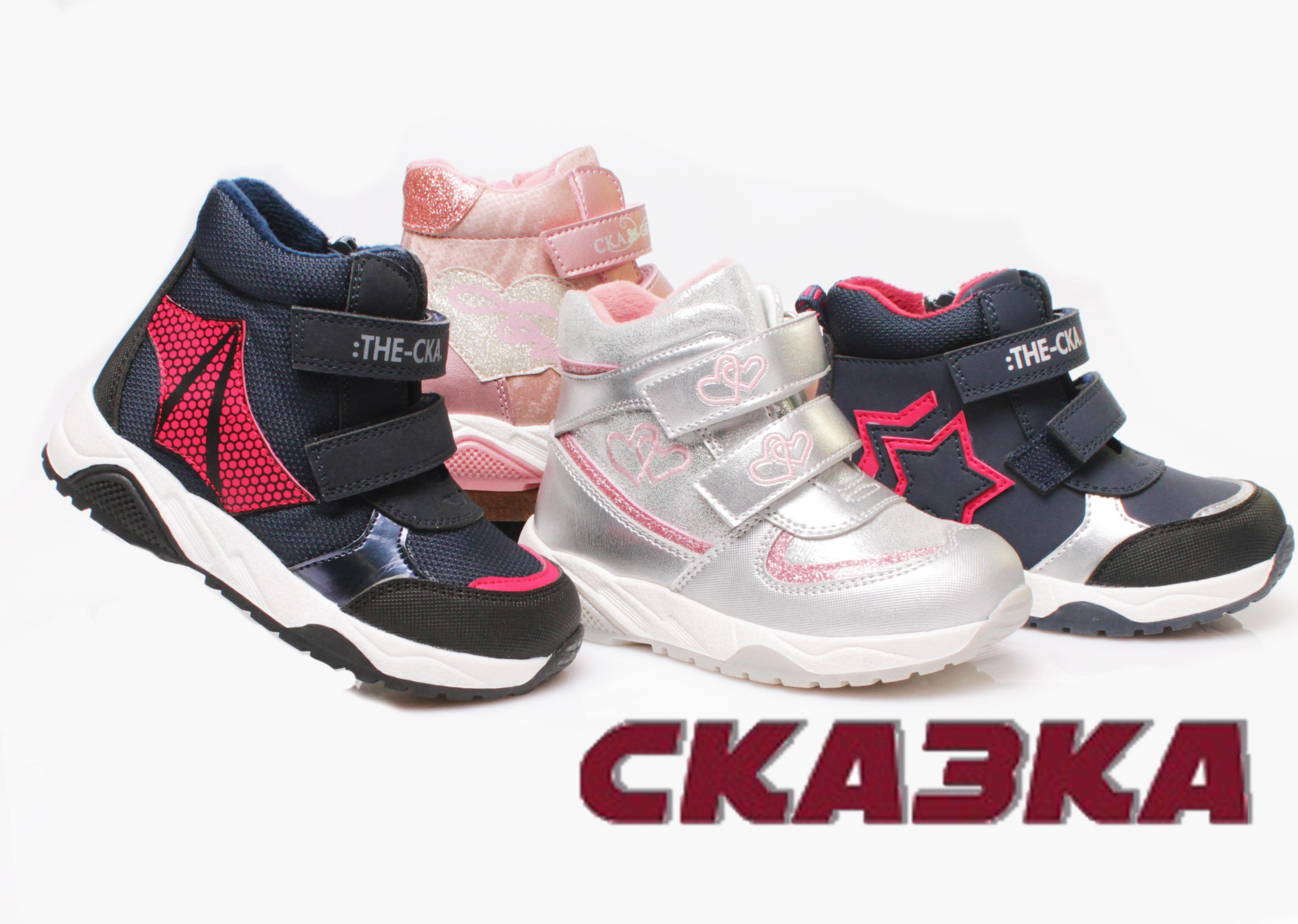 Демисезонная обувь оптом